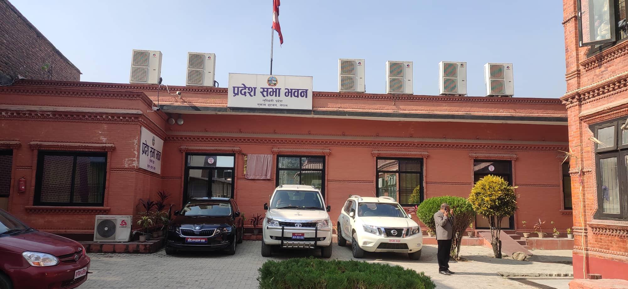 लुम्बिनीमा नयाँ सरकार गठनको कसरत, बहुमत सांसदको हस्ताक्षर प्रदेश प्रमुखलाई बुझाइयो